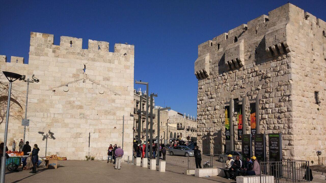 Яфские ворота. Иерусалим.