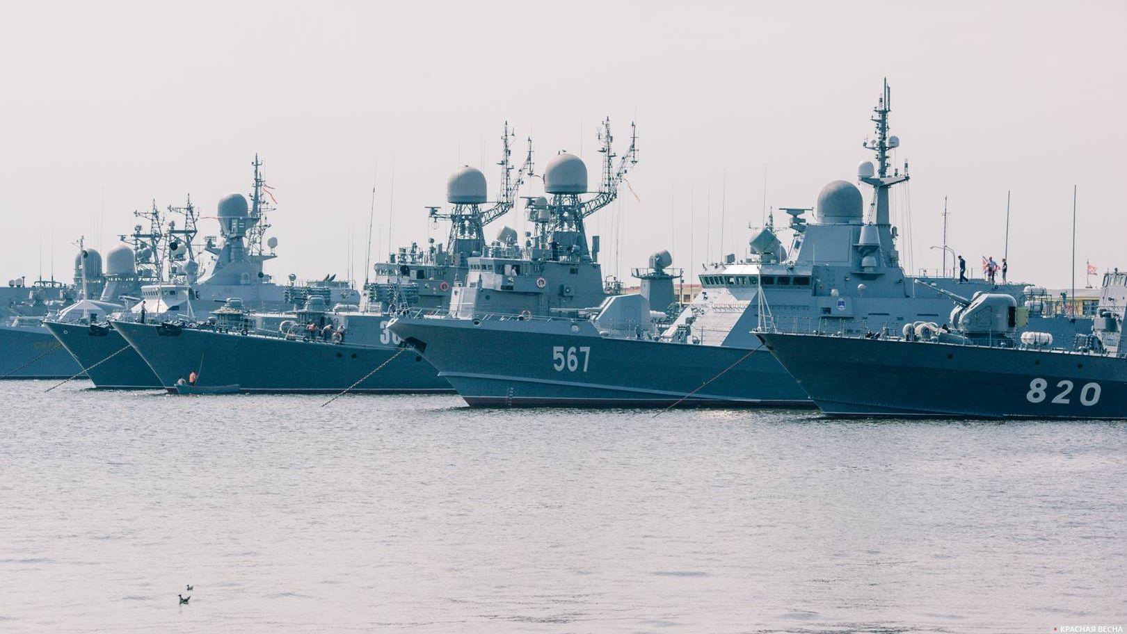 Корабли ВМФ