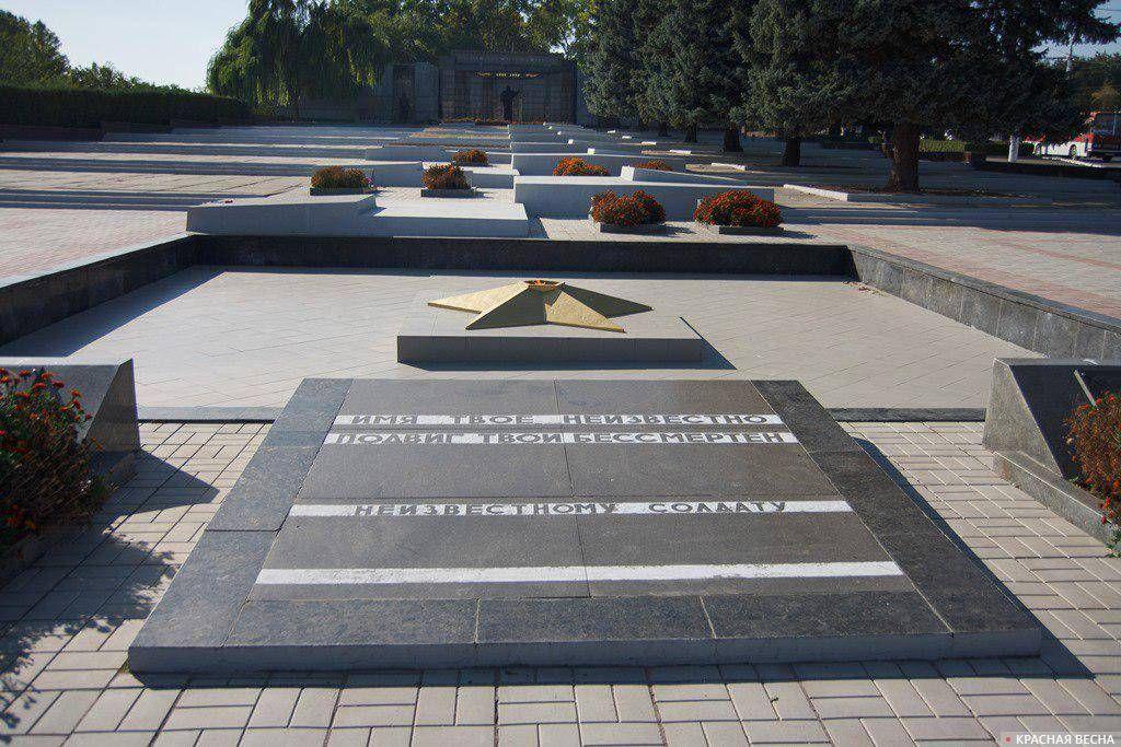 Приднестровье. Тирасполь. Мемориал Славы.