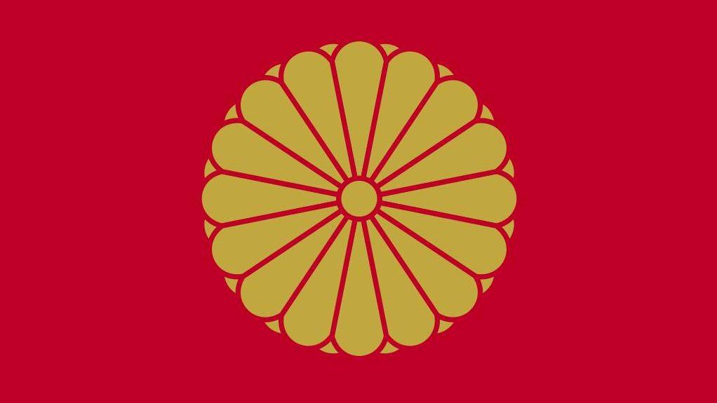 Штандарт Императора Японии
