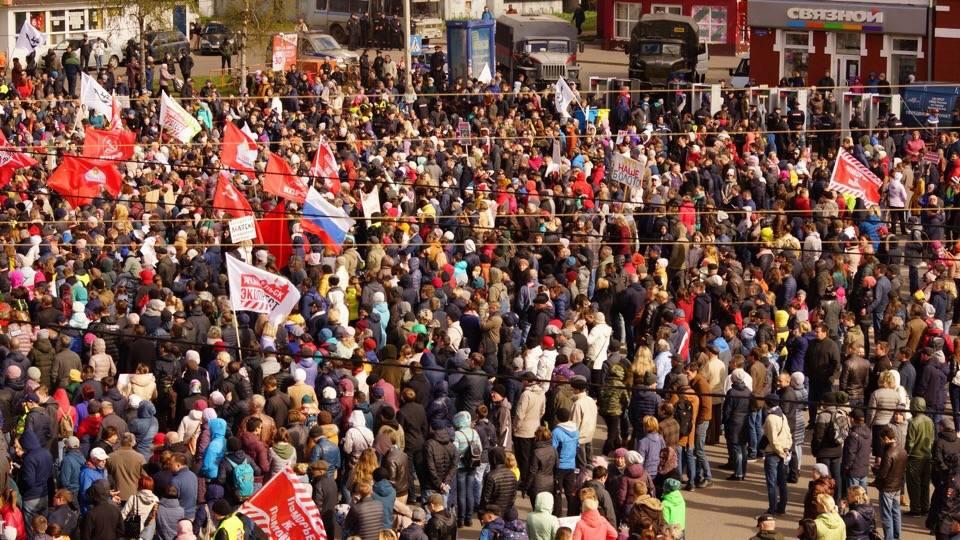 Митинг в Архангельске 19.05.2019