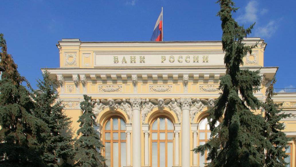 ЦБ РФ отманеврировал увеличением продажи валюты | ИА Красная Весна