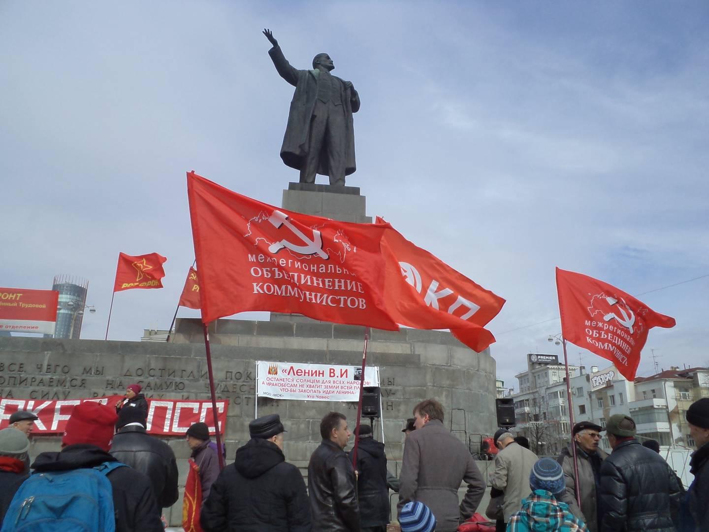 Митинг у памятника Ленину, Екатеринбург