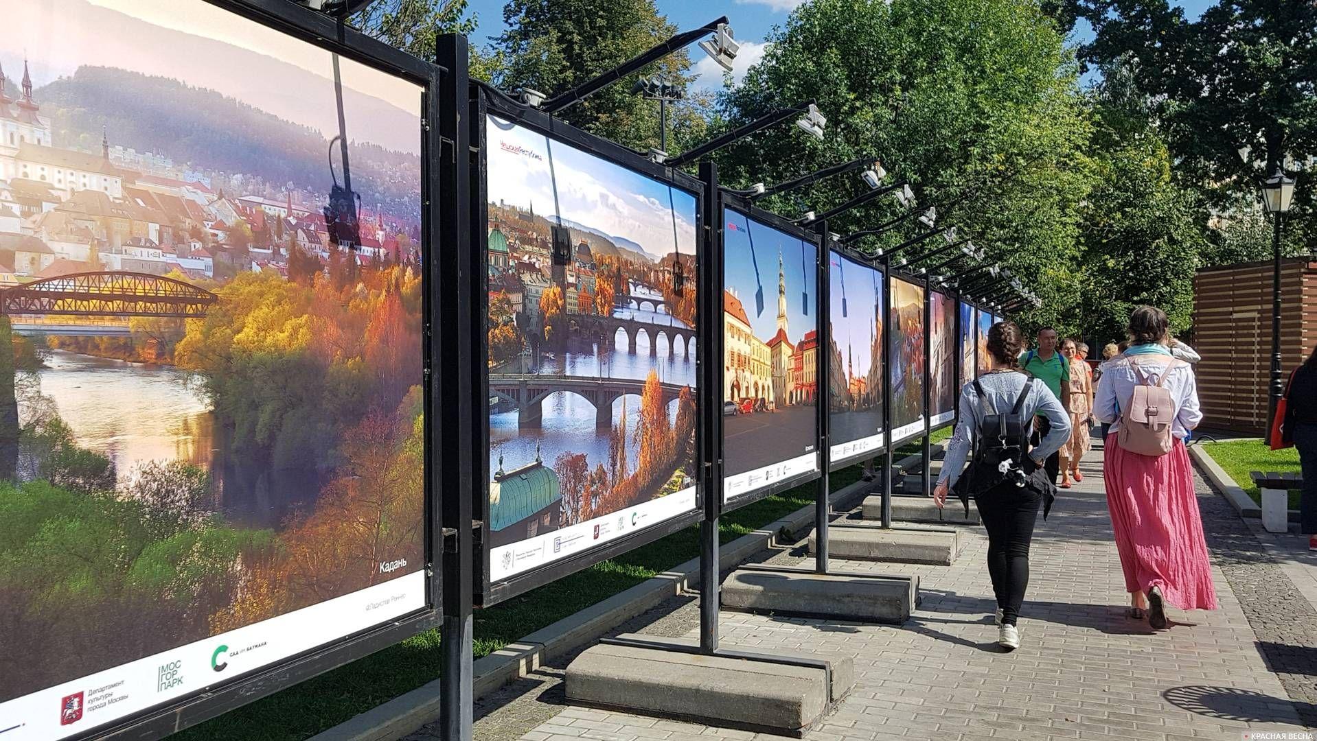 Обещанные чешские замки и пейзажи