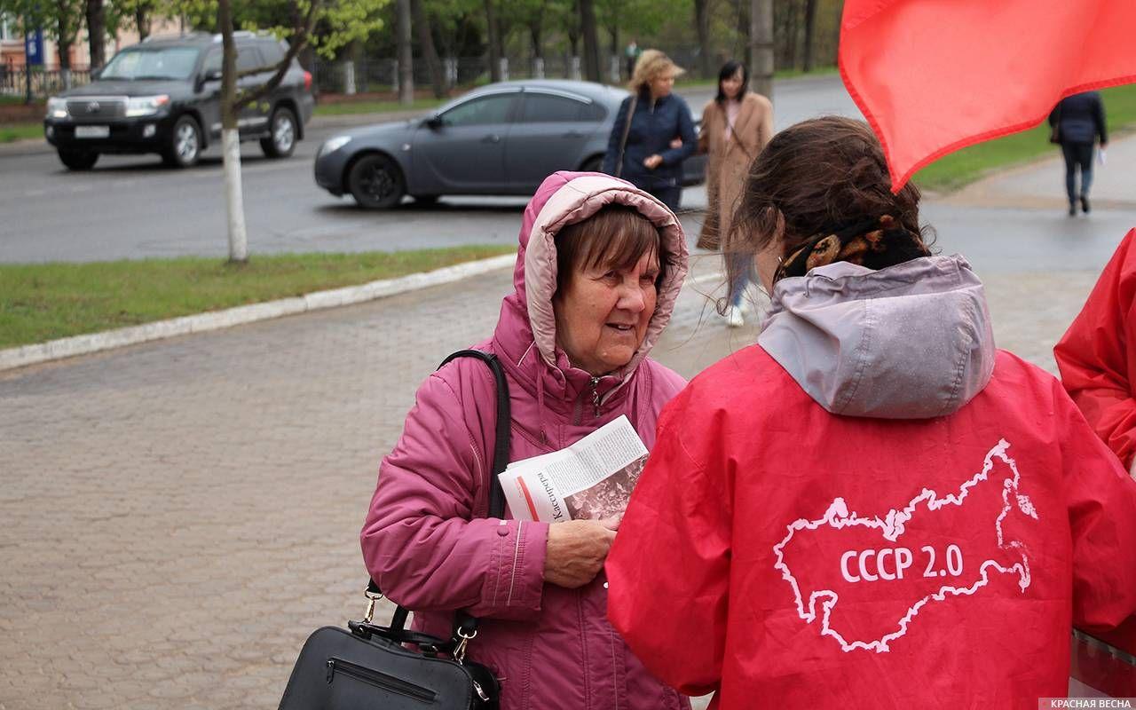 Пикет в Великом Новгороде 3.05.2019