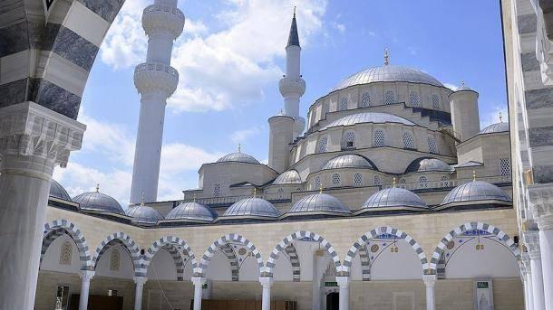 Центральная мечеть в Бишкеке