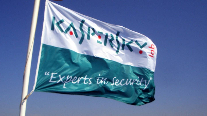 Касперский. Флаг