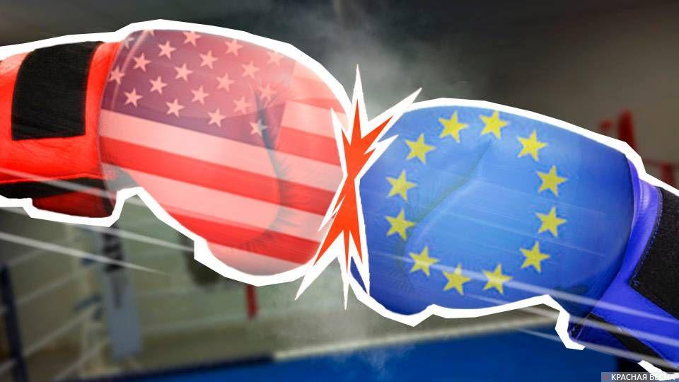 США против ЕС