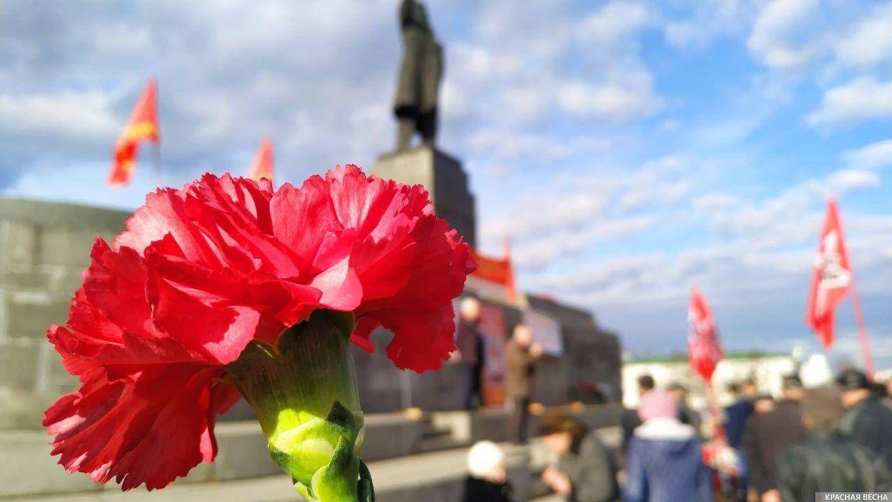 Митинг в честь дня рождения Ленина, Екатеринбург, 22.04.2019