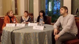 Пресс-конференция в Музее политической истории. Санкт-Петербург. 15.11.2017