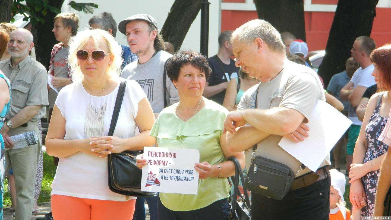 Митинг КПРФ против пенсионной реформы. Калуга. 28.07.2018