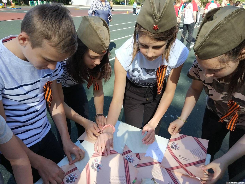 Московские школьники сворачивают «Письма с фронта»