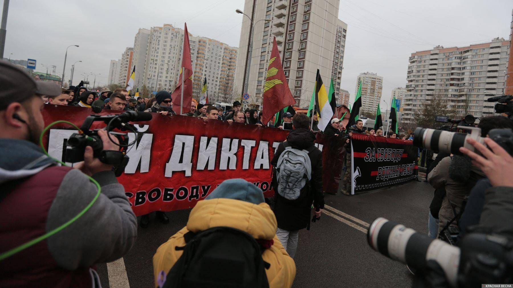 Русский марш Люблино 2019
