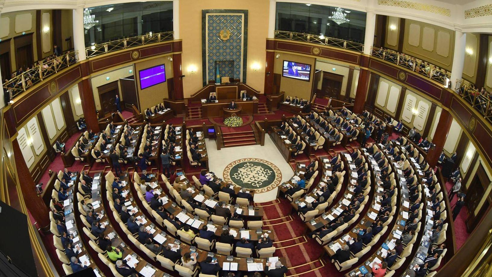 Парламент Республики Казахстан