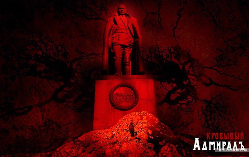 Памятник Колчаку в Иркутске [ Цуканов М.В. (c) ИА Красная Весна]