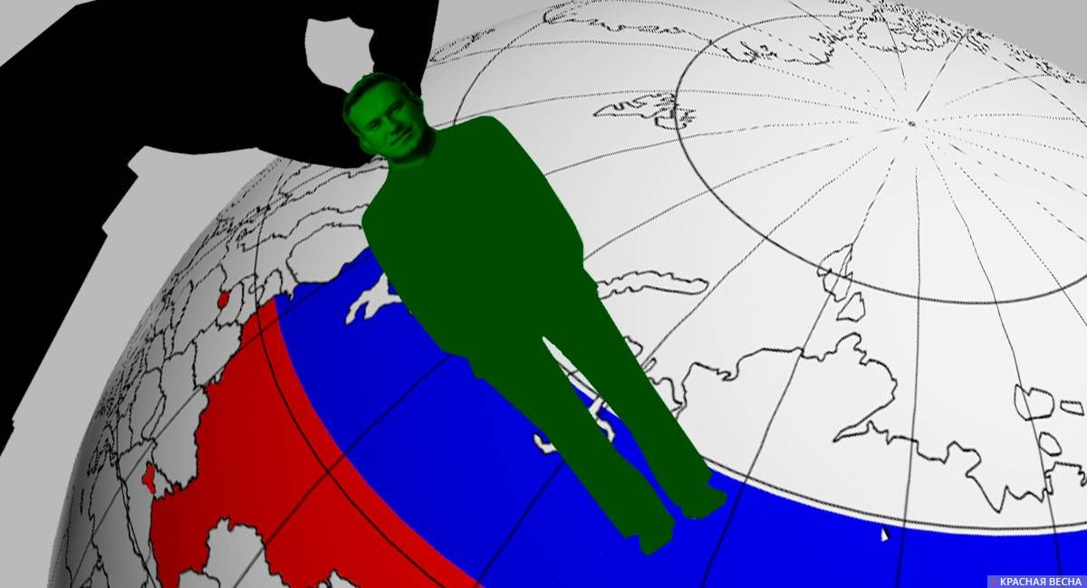 Навальный который не сдается