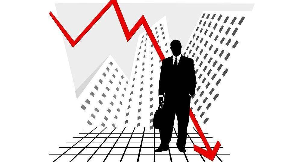 Экономическое положение