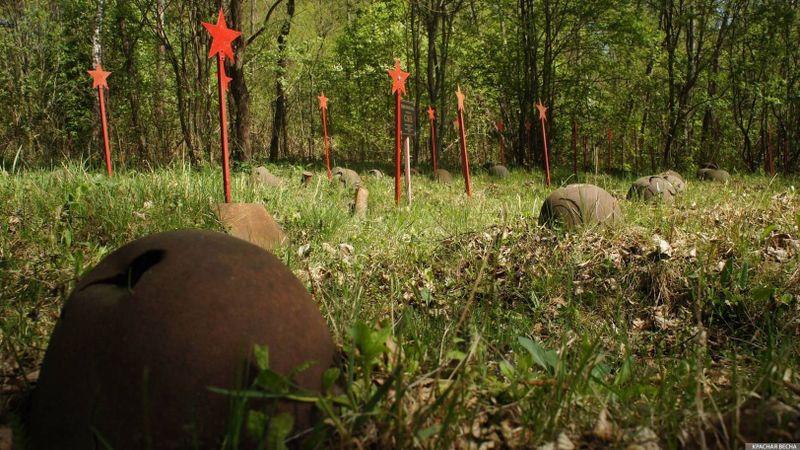 Могилы советских солдат