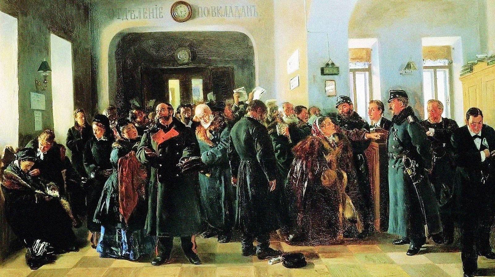 Владимир Маковский Крах банка 1880