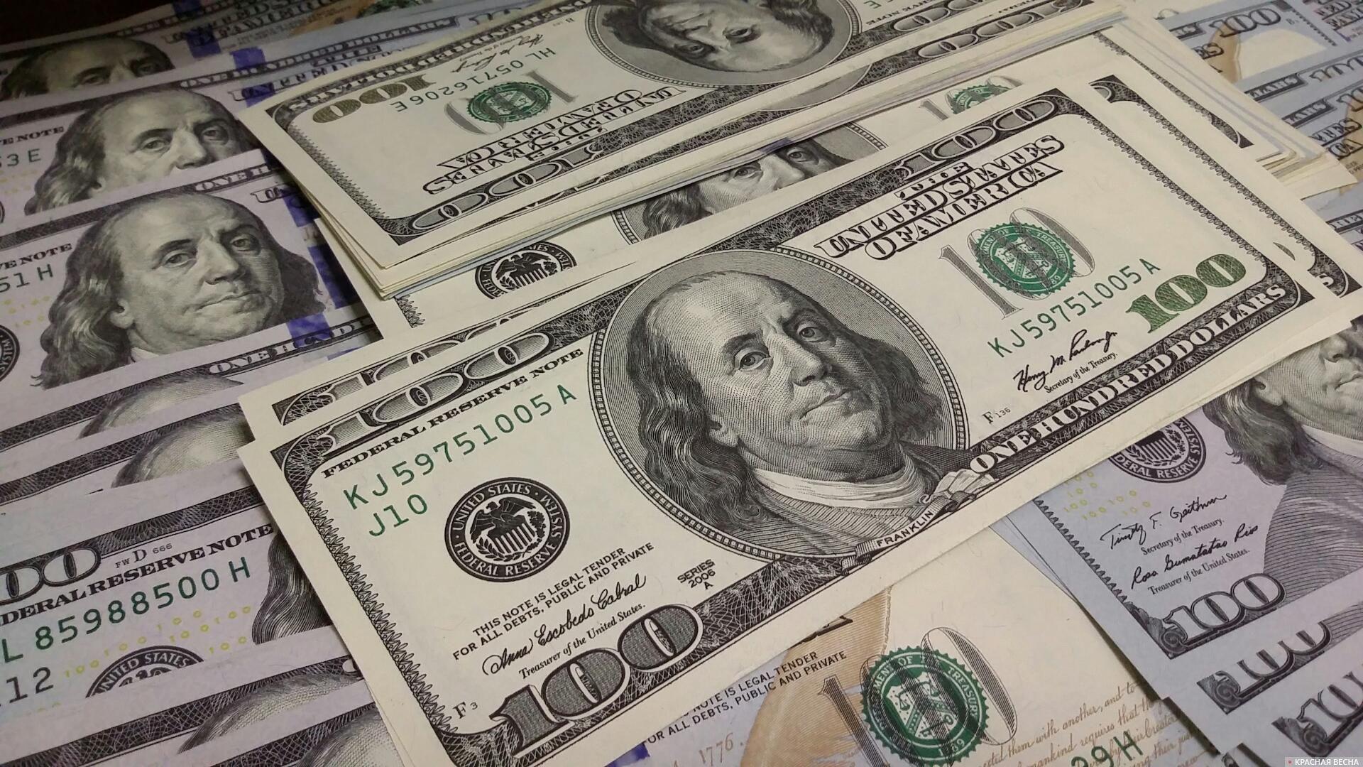 Совместный капитал 500 самых богатых людей— 5,3 млрд долларов