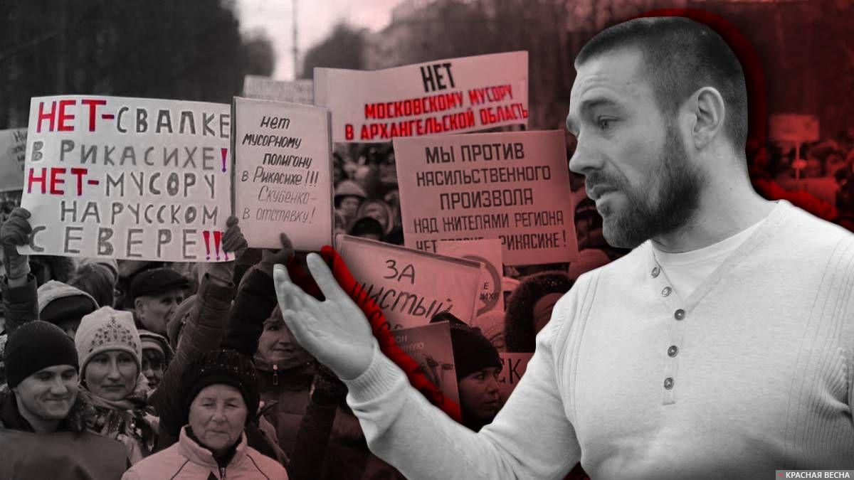 Василий Голубятников