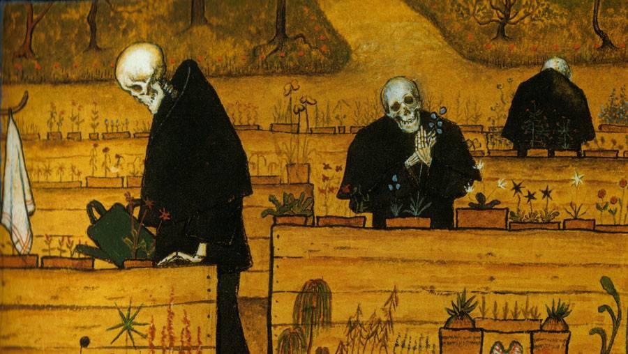 Сад смерти (фрагмент)