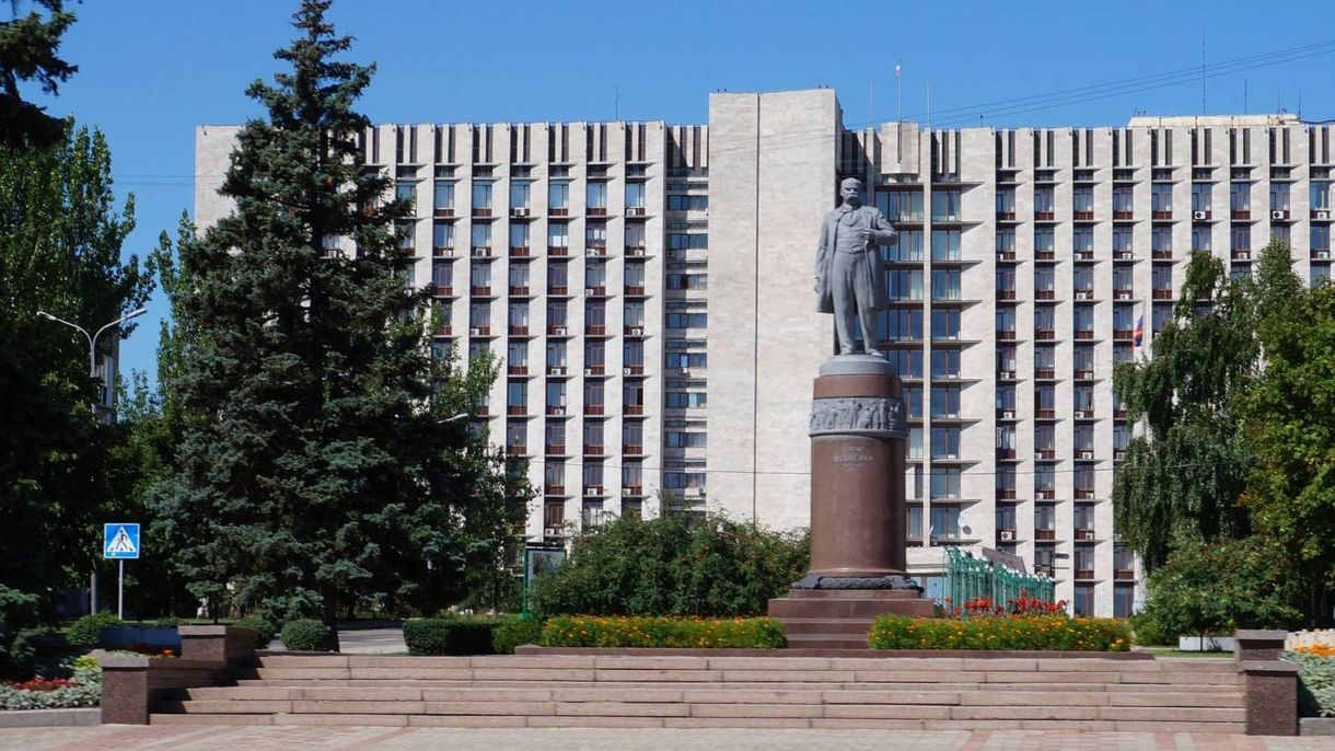 Донецк. ДНР