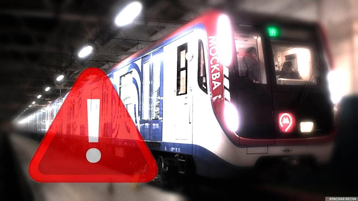 Аварии на метрополитене