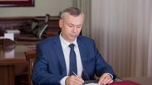 Андрей Травников [nso.ru]