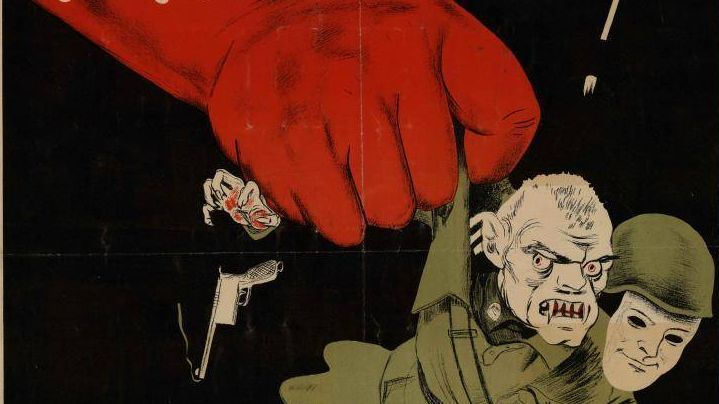 Буть бдителен! Разоблачай врага под любой маской (фрагмент). 1941