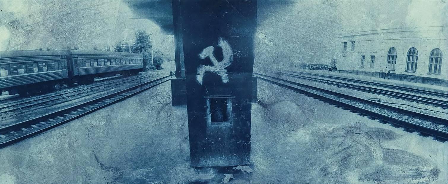 Борис Михайлов. На закате. 1993