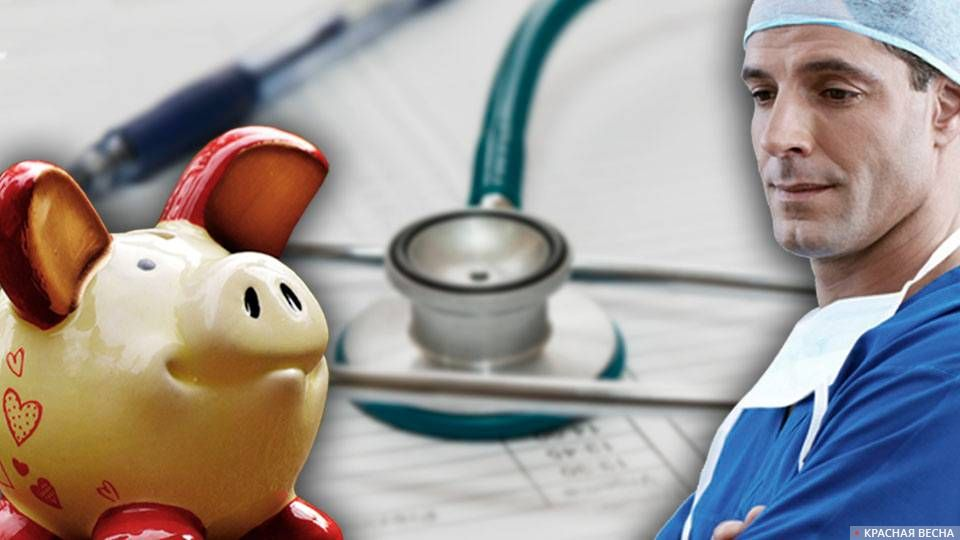 Десакрализация медпомощи