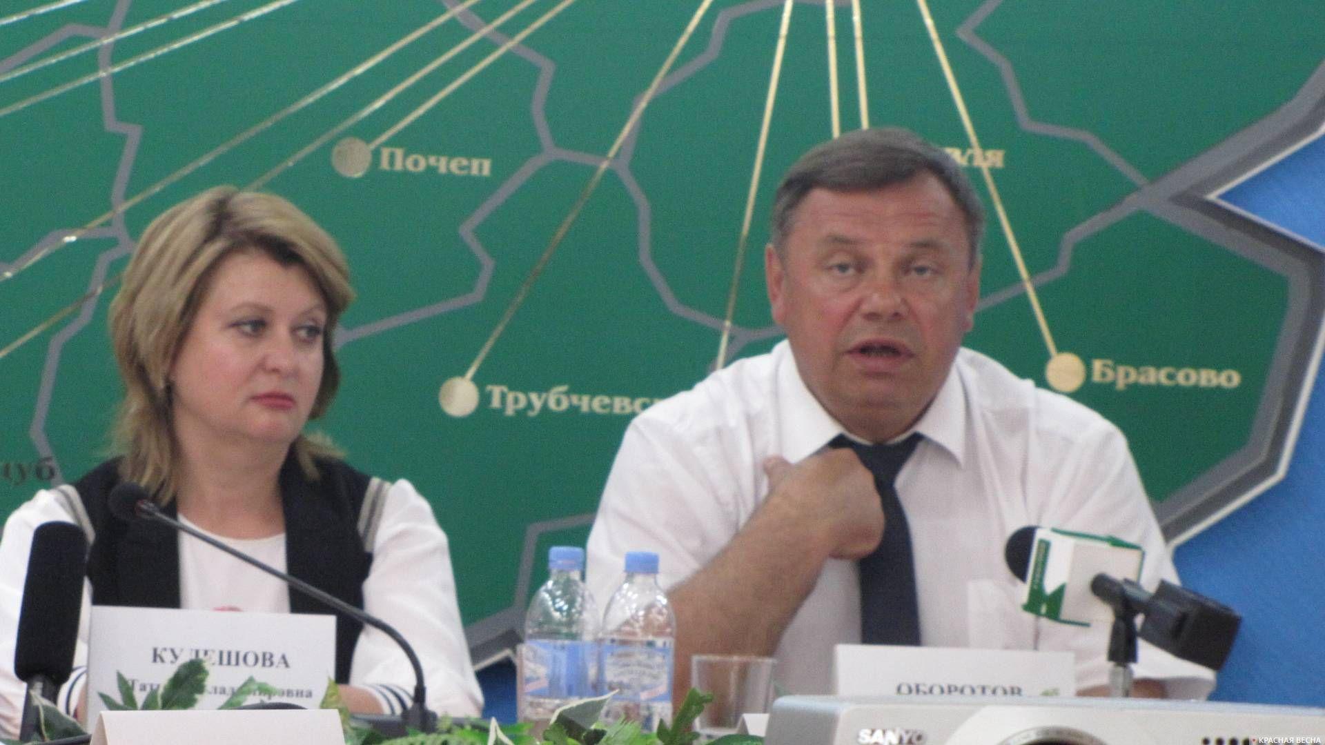 Директор департамента образования и науки Брянской области Владимир Оборотов