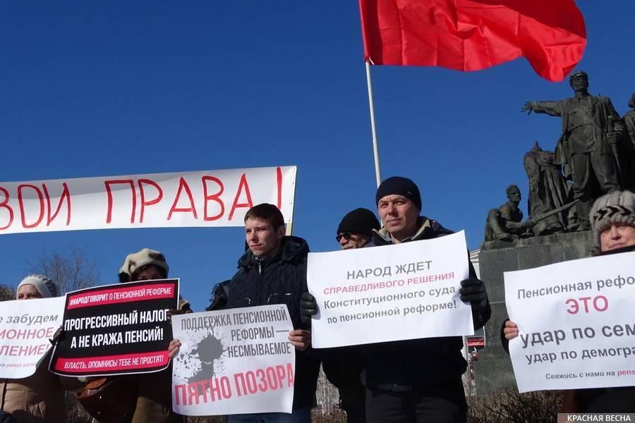 Пикет в Волгограде. 3 марта