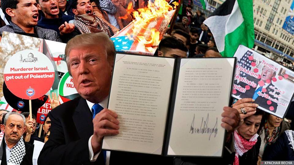 Трамп и Израиль