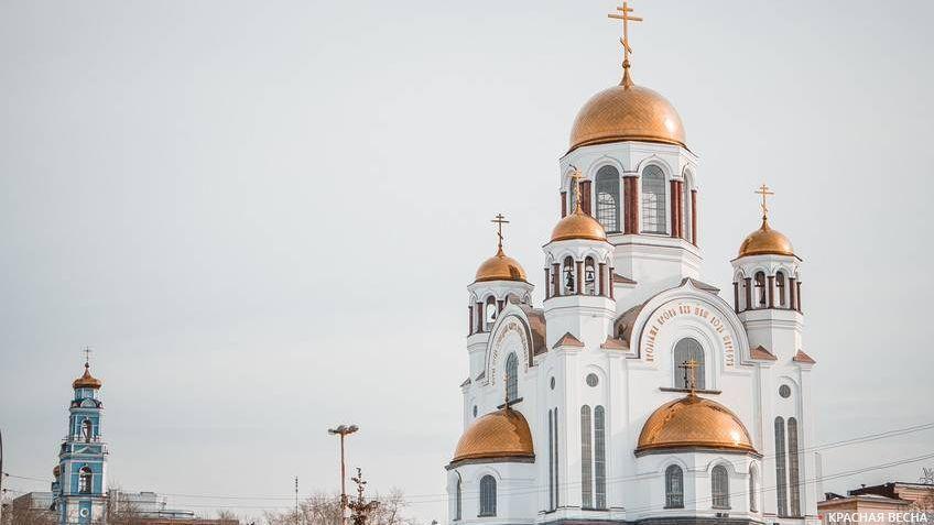 Храм-на-Крови. Екатеринбург