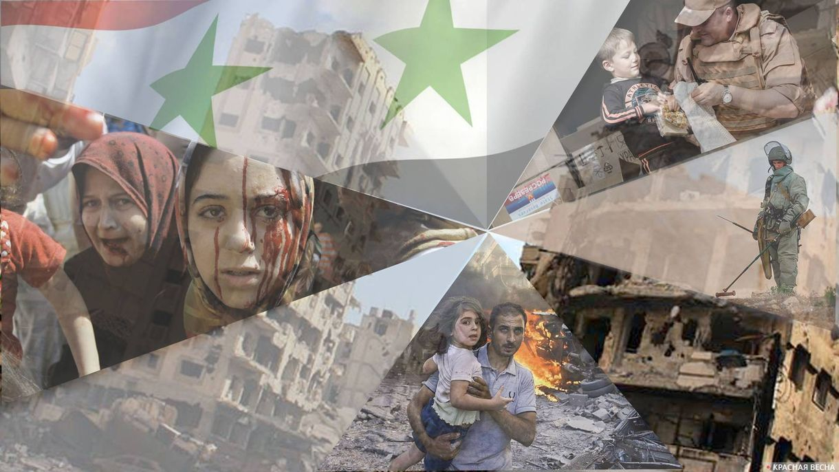 Сирия в беде