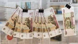 АСВ начинает выплату страховки вкладчикам банка «Новый Символ»