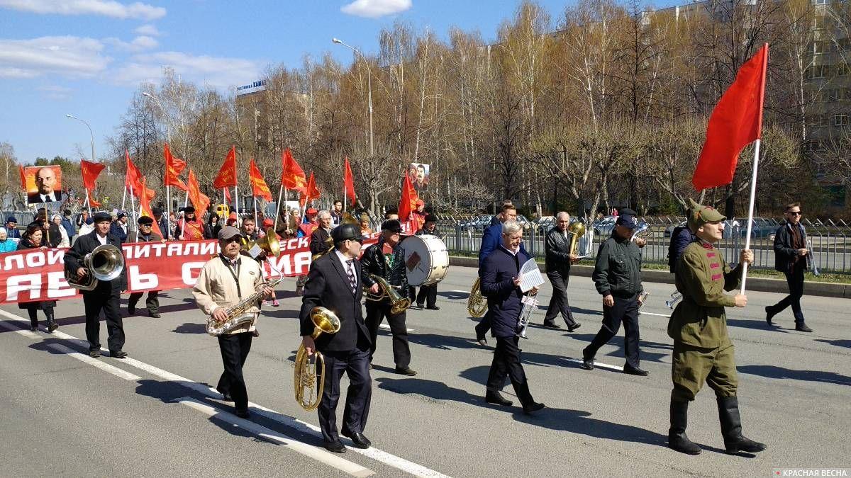 Первомайская демонстрация Коммунистов России. Набережные Челны