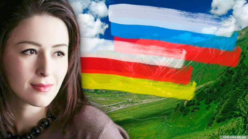 Замглавы администрации президента Республики Южная Осетия Элина Марзоева