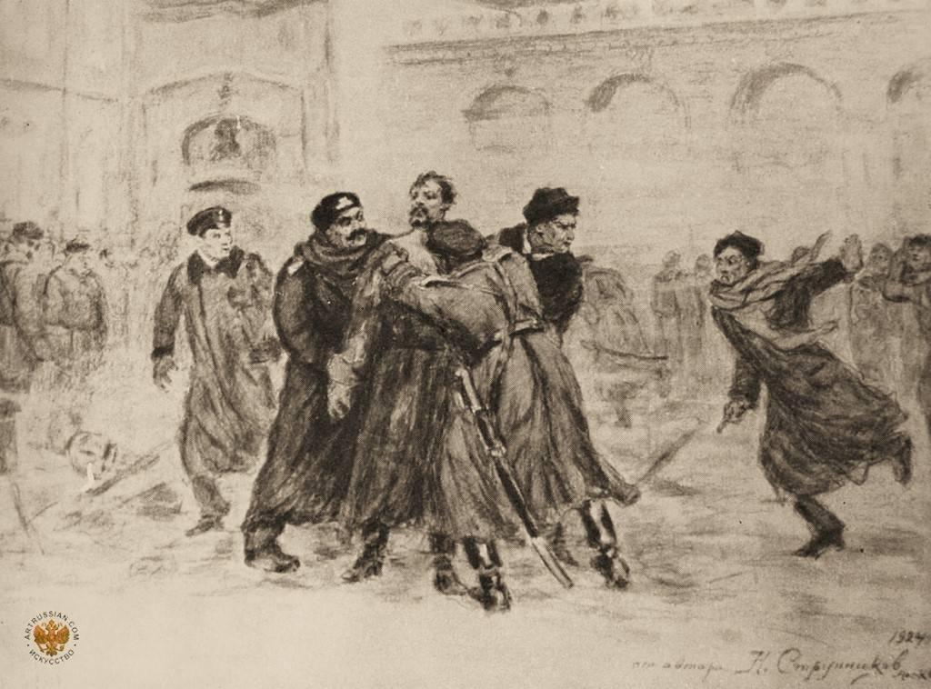 Покушение И.П.Каляева на великого князя Сергея Александровича