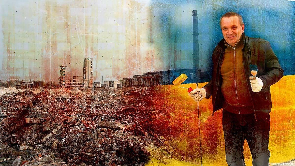 Строители новой Украины