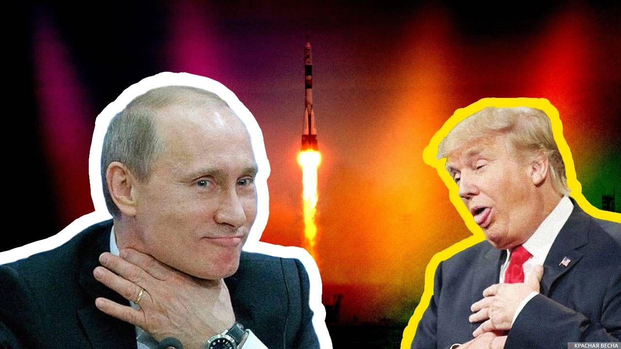 В.В. Путин и Д. Трамп