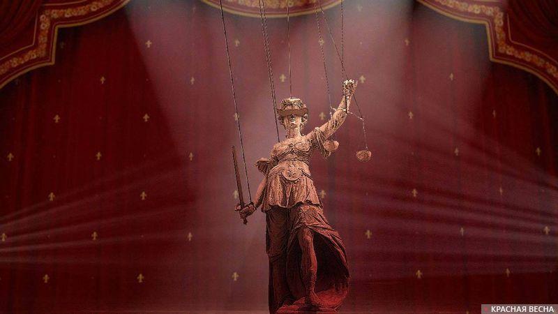 Танцы украинской Фемиды