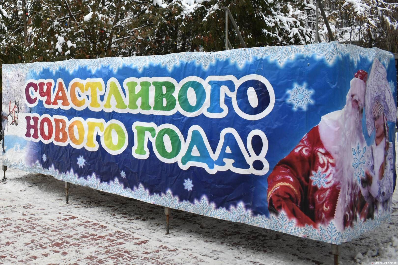 Наилучшие пожелания жителям и гостям города Брянска