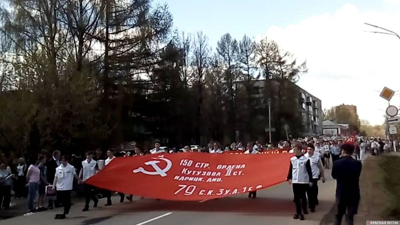 Знамя Победы перед колонной «Бессмертного полка» в городе Глазов