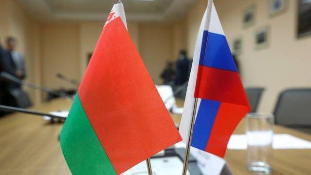 Россия и Белорусь