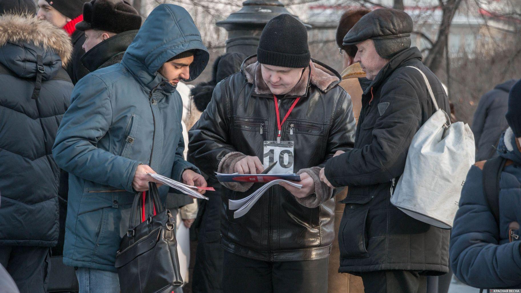 В Российской Федерации 24декабря запланированы собрания вподдержку оппозиционера Навального