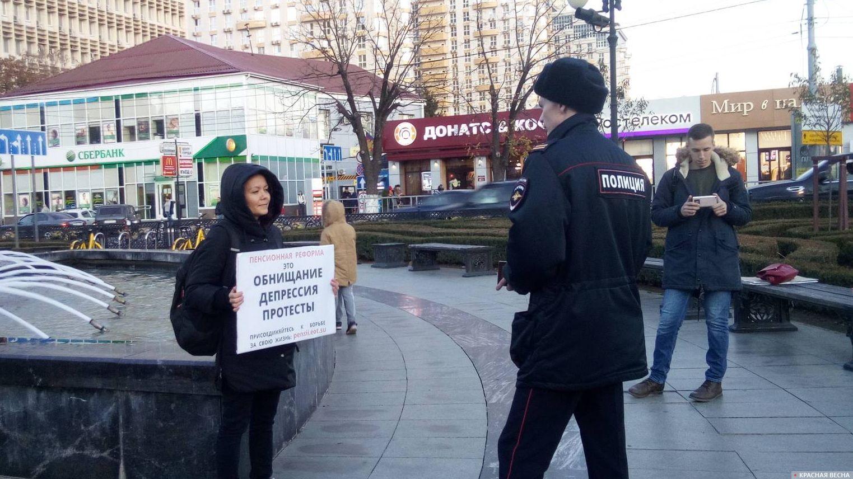 Пикет в Краснодаре против пенсионной реформы