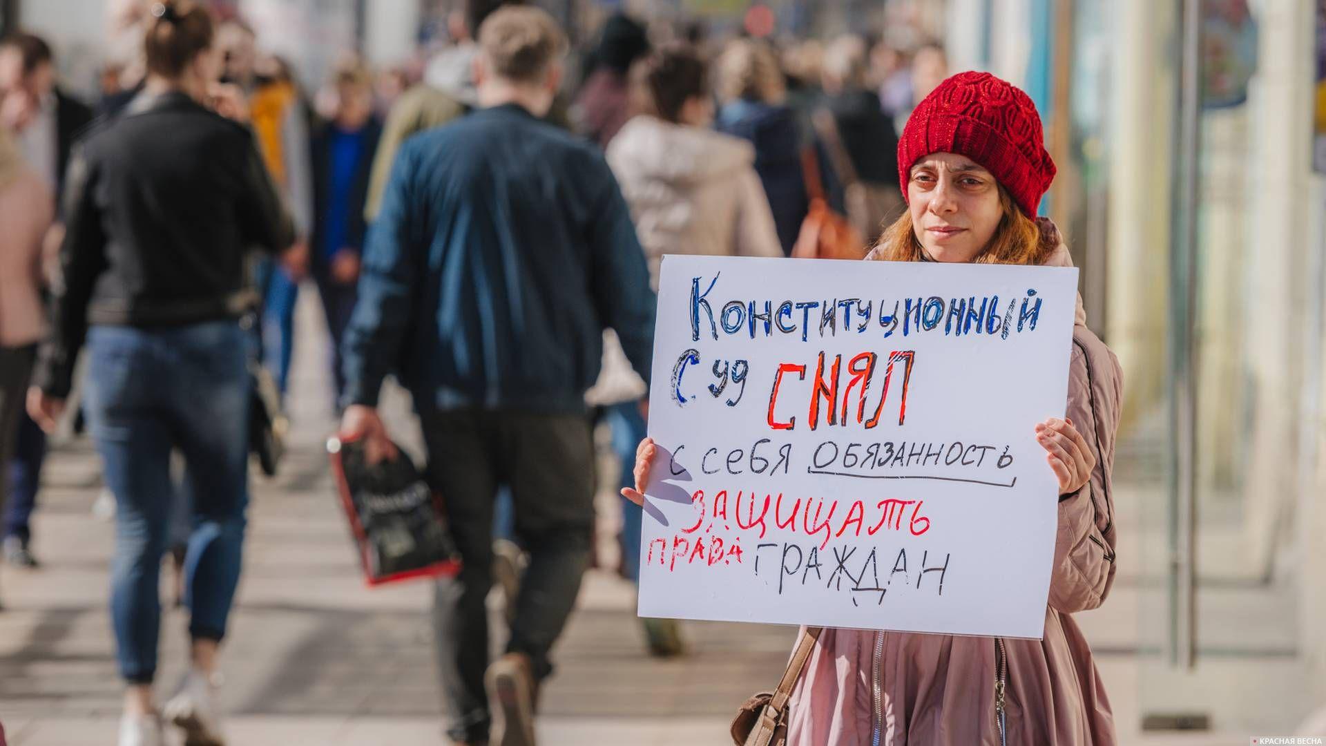 Пикет на Невском проспекте. Петербург. 06.04.2019